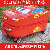 可爱汽车儿童拉杆箱行李箱万向轮18寸20寸旅行箱登机箱拖女男可坐 新红万向轮出口版可坐骑 拐弯 18寸四轮 粗拉杆(带