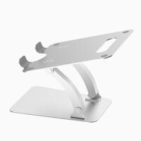笔记本支架托15.6寸桌面升降简约折叠便携式铝合金苹果macbook17寸电脑增高散热器悬空金属pr 月光银 【可折叠