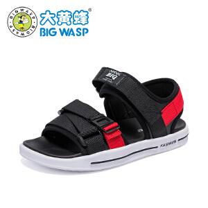 【618大促-每满100减50】大黄蜂童鞋 儿童凉鞋2018夏季新款韩版中大童 男童沙滩鞋小孩鞋子