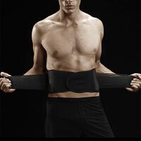 运动护腰带健身腰带深蹲篮球跑步护腰椎间盘腰肌劳损弹力透气