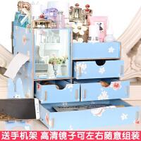 大号木制桌面整理化妆品收纳盒抽屉带镜子梳妆盒收纳箱口红置物架 天蓝色 蓝莲花4抽新款