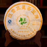 【两片一起拍】2007年-六大茶山-三星班章饼普洱茶生茶357克/片