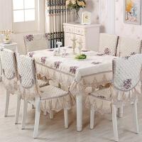 简约现代布艺餐桌布艺餐椅垫椅套欧式椅子套罩椅座坐垫套装家用 柠檬黄 情丝缕.黄