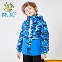 【2件4折价:119.2元】大黄蜂童装男童保暖棉衣中大童加厚冬装2021新款外套连帽儿童棉服