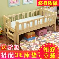 儿童床男孩带护栏女孩婴儿公主单人床小床实木加宽床边床拼接大床a369 其他