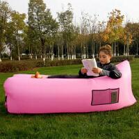 户外便携式空气沙发懒人床睡袋充气床午休个性沙发气垫床口袋沙发 粉红色 有侧袋