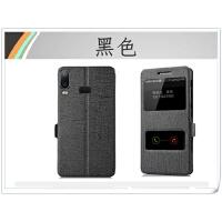 三星A6s手机壳三星Galaxy A6s手机套三星g6200保护壳天窗皮套翻盖 天窗系列 黑色