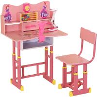 儿童学习桌书桌写字桌椅套装可升降小学生书桌组合女孩男孩家用