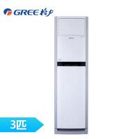 格力 悦雅变频柜机KFR-72LW/(72591)FNhAa-A3 3P柜机家用冷暖立式空调