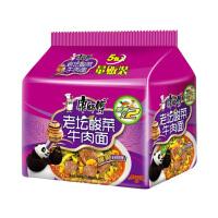 【苏宁超市】康师傅 经典袋酸菜牛肉面 111g*5/袋 方便面泡面