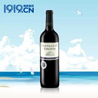 西班牙原瓶 克蕾垛 进口干红葡萄酒750ml【1919酒类直供】
