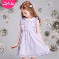 【99元3件专区】笛莎童装女童夏装连衣裙新款儿童裙子夏季小宝宝公主