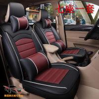 开瑞k50开瑞优优2代优雅优劲五菱之光荣光宏光面包车皮革座套 汽车用品