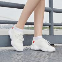 【1件4折到手价:79.6】美特斯邦威慢跑鞋女2019夏季新款潮流舒适休闲轻便女士慢跑鞋