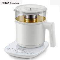 荣事达 养生壶煮茶器电水壶电热水壶烧水壶煮茶壶花茶壶电茶壶煮水壶1.2L玻璃YSH1206