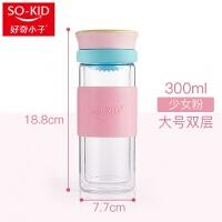 水杯玻璃杯小清新双层家用带盖少女随手创意潮流韩国便携可爱萌系a226