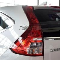 本田CRV后尾灯15 年款CRV尾灯 尾灯半总成 尾灯罩