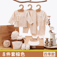 新生儿礼盒衣服春秋初生婴儿纯棉套装满月礼物*夏季宝宝
