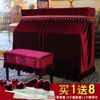 韩国加厚丝绒钢琴罩全罩布艺琴套防尘凳罩欧式简约现代