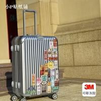 25张登机牌条形码复古标签防水3M贴纸旅行箱拉杆箱包欧美贴纸