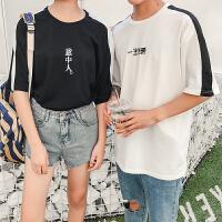 原宿风情侣装夏装新款短袖t恤女韩版bf潮宽松百搭学生上衣服