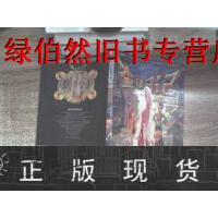 【二手正版9成新现货】查理日记2-福音镇的恶魔面具