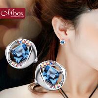 圣诞节礼物Mbox耳钉 气质女韩国版采用施华洛世奇元素水晶耳钉耳环 豆蔻年华