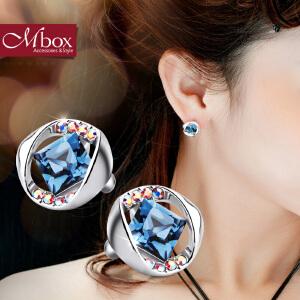 新年礼物Mbox耳钉 气质女韩国版采用施华洛世奇元素水晶耳钉耳环 豆蔻年华