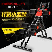过山车式健腹器美腰机懒人收腹机运动健身器材家用腹肌训练器瘦腰