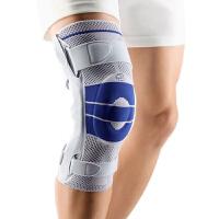 Bauerfeind(保而防)护膝固定型韧带半月板防护运动护具GenuTrain S