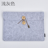 笔记本电脑内胆包12寸,13.3,14寸,15.6寸联想华硕戴尔苹果平板包