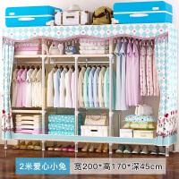 简易布衣柜简约现代经济型牛津布艺单双人组装租房收纳挂衣柜橱子 2门 组装