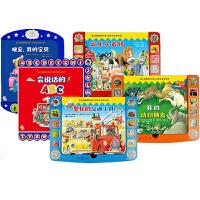 正版有声图书我的动物朋友全套5册儿童早教会发声音画板0-3-6岁宝宝语音点读认知英语学前幼儿看图学说话益智玩具语言认物