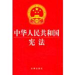 中�A人民共和����法
