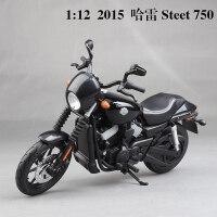 美驰图2015哈雷滑翔摩托车哈雷戴维森1:12合金机车模型仿真原厂 2015 哈雷 Street 750 087