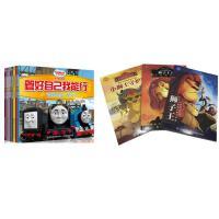 托马斯书籍全套8册和他的朋友们儿童幼儿绘本+ 狮子王辛巴故事书 狮子王经典故事三部曲 原版狮子王+狮子王2辛巴的荣耀+