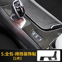凯迪拉克XT5碳纤内饰改装 xt5碳纤维排挡中控贴片亮条方向盘贴片