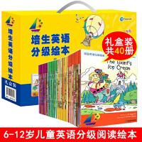培生英语分级绘本礼盒装(共40册) 儿童英语分级阅读 启蒙教材 6-10-12岁中小学儿童英语分级阅读绘本 培生幼儿英