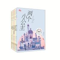 彩虹桥中国名家原创桥梁书(套装共5册)
