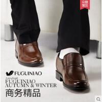 富贵鸟男鞋真皮商务休闲皮鞋男隐形内增高鞋子6CM夏季小码懒人鞋