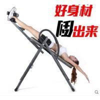 运动减肥倒立机倒挂器牵引机腰椎颈椎拉伸机家用健身器材增高神器架