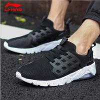 李宁运动鞋男鞋一体织网面透气休闲鞋半掌气垫时尚运动鞋AGLM019
