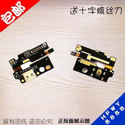 适用 金立s6Pro尾插小板 送话器GN9012充电尾插小板 充电USB接口排线 话筒 麦克风 手机 适用【S6pro尾插小板】