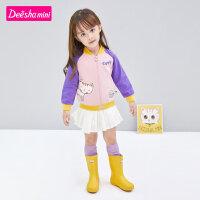 【3件3折券后预估价:47】笛莎童装女童外套2020春季新款儿童洋气上衣撞色针织棒球服外套