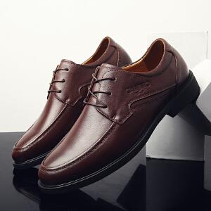 卡帝乐鳄鱼男鞋子秋冬季英伦商务正装休闲皮鞋真皮系带圆头男士婚鞋