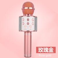 ?儿童麦克风无线话筒卡拉ok唱歌宝宝音乐玩具带扩音可充电掌上ktv