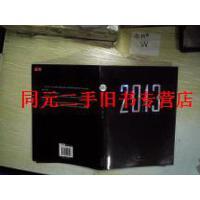 【二手旧书九成新】2013 Ⅰ。,、 /玄色 著 长江出版社