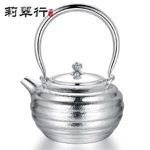 莉翠行 一张打银壶S999足银雪花银如意手工水壶茶器 约691克