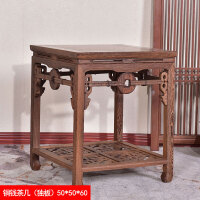 家具实木边几角几茶几中式实木简约茶台鸡翅木仿古小茶桌 整装