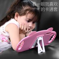 保护套迷你可爱儿童平板苹果电脑iapd网红9.7英寸paid新款air2外壳2018壳子ipda5少女心仙女